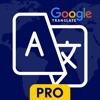 XYZ Translate  - PRO - Browser Widget