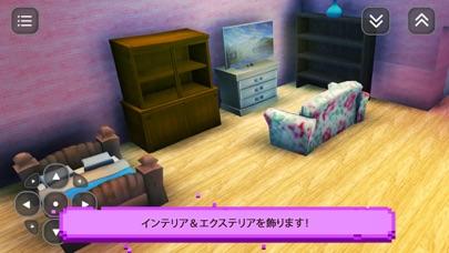 デザイン&装飾についてゲーム:夢の家 (Sim Craft)のおすすめ画像3