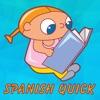 西班牙語 spanish learn english 如何學 一年级学习游戏 学习拼音 英语学习