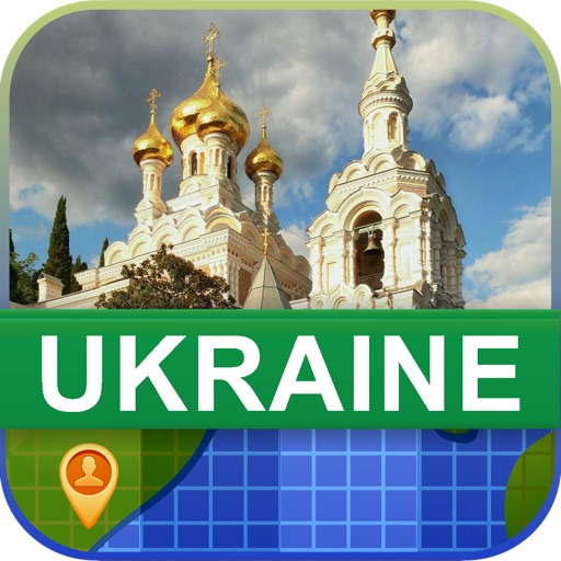 Offline Ukraine Map - World Offline Maps