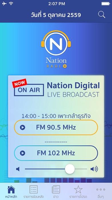Nation Radio screenshot one