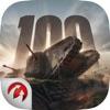Tank 100 - iPhoneアプリ