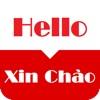 Từ Điển Anh Việt Offline - English Vietnamese