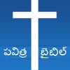 Telugu Bible for iPad