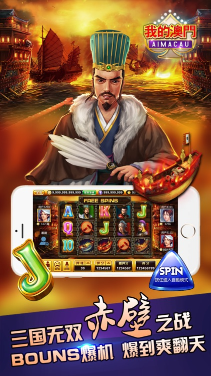 My Macao Casino Slots screenshot-4