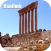 Baalbek & Its Ruined Temples Tourist Travel Guide