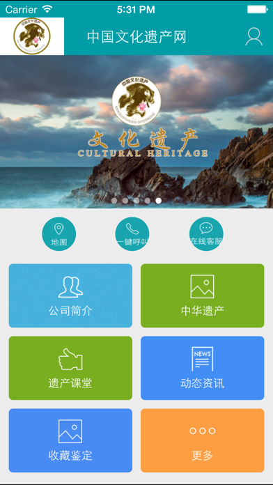 点击获取中国文化遗产网.
