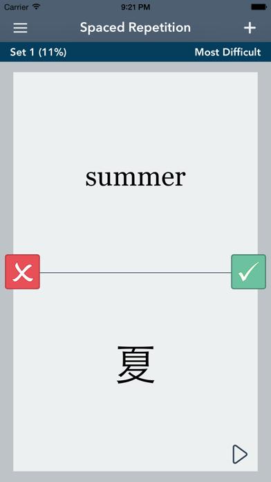 Learn Chinese Essentials screenshot four