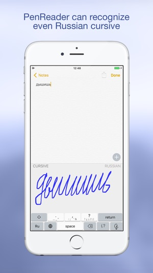 penreader android