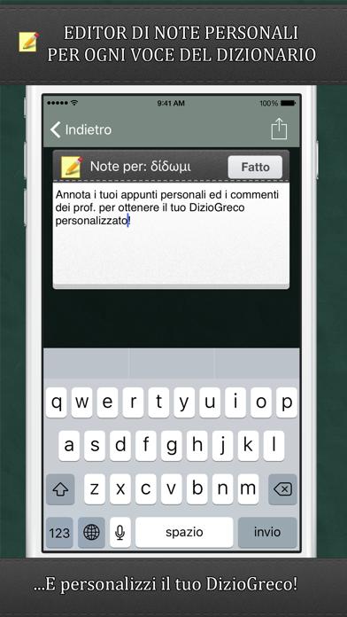 DizioGreco per iPhone screenshot four