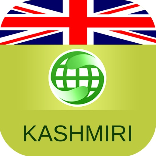 English To Kashmiri Dictionary Offline Free by Red Stonz