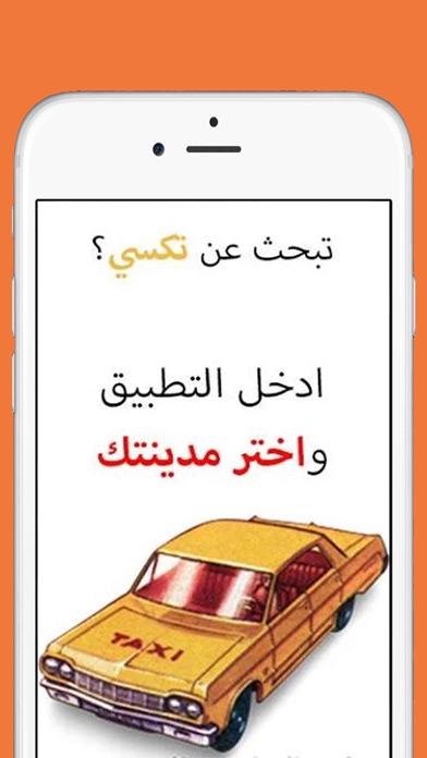 السائقين السعوديين