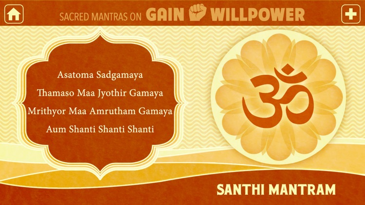 Sacred Mantras to Gain Will Power screenshot-2