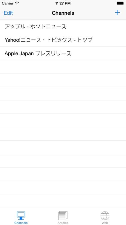 RSS Viewer Z by Nobuyuki Nakamura