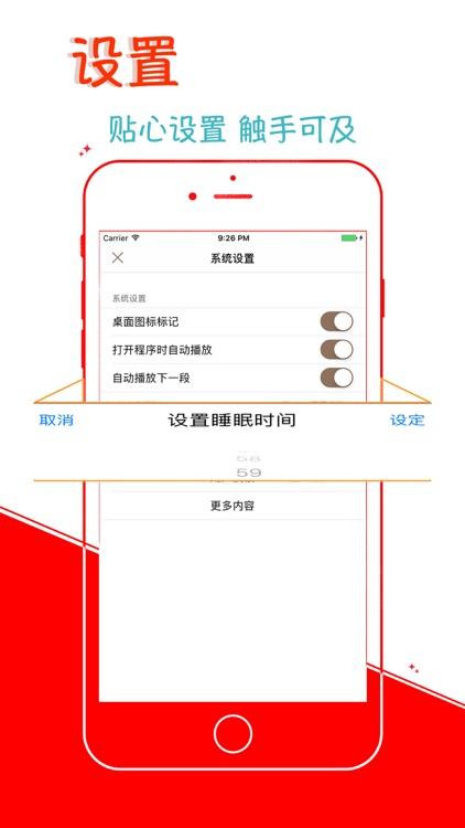 【離線】四書全本(大學 中庸 論語 孟子) 國學經典 熱門銷售