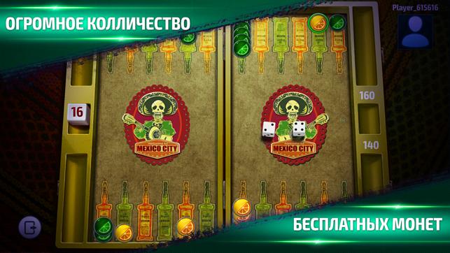 Турниры по нардам в казино москвы казино золотая империя