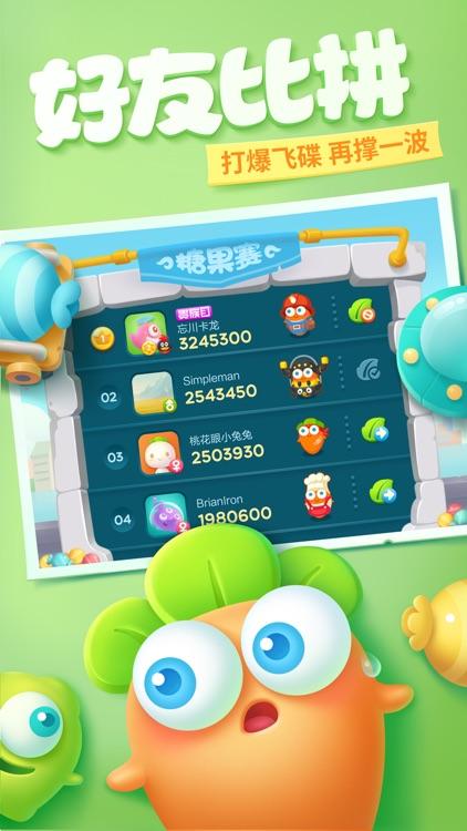 保卫萝卜3 screenshot-3