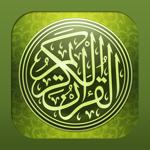 Коран на русском языке на пк