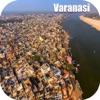 Varanasi and The Ganges River Tourist Guide