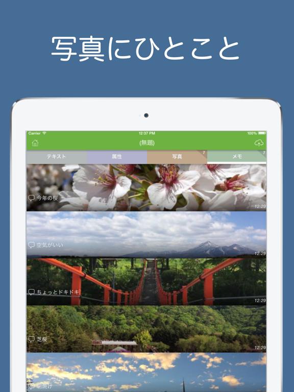 EverGear 高機能エバーノート投稿アプリのおすすめ画像2