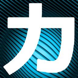 Japanese Flash Cards (Hiragana and Katakana)