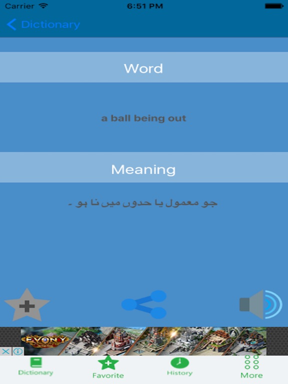 English to Urdu Offline Dictionary free | App Price Drops