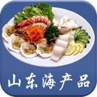 山东海产品平台 icon