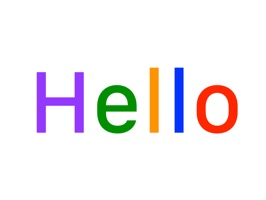 I Say Hello - Messages