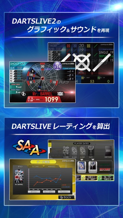 DARTSLIVE-200Sのおすすめ画像2