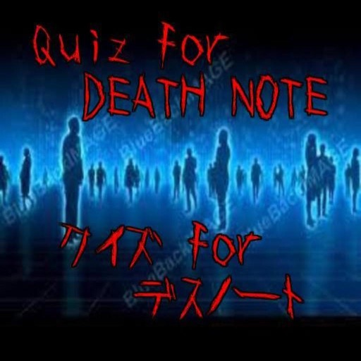 """Quiz for """"Death Note"""" クイズ for 『デスノート』"""