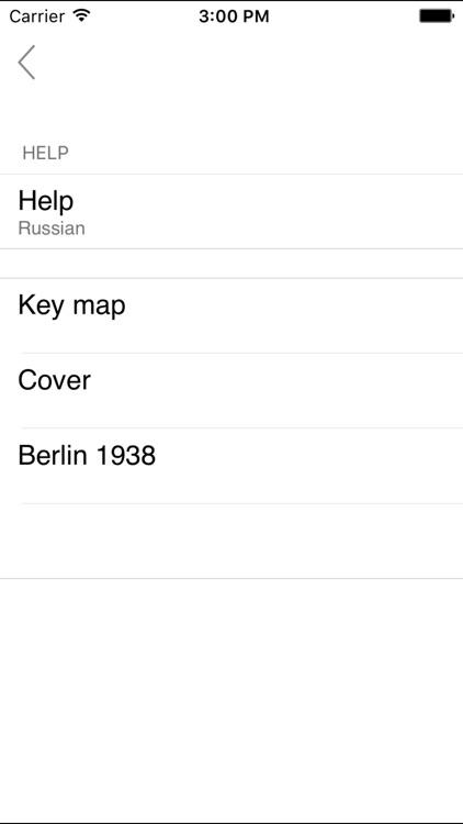 Berlin 1938. Historical map.