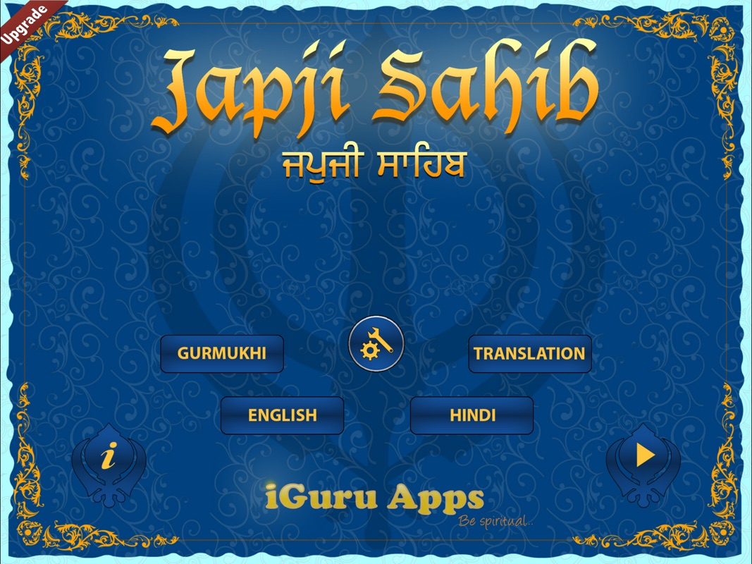 3 Minutes to Hack Japji Sahib in Gurmukhi Hindi English MP3