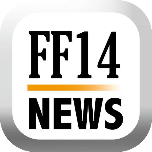 FF14最新ブログまとめニュース for ファイナルファンタジー14 iOS App