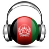 Afghanistan Radio Live Player (Afghan / Persian / Dari / Pashto / فارسی رادیو / افغانستان)