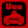 Uuu - iPhoneアプリ