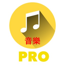 Chinese Music & Songs Pro - Radio CPop Traditional