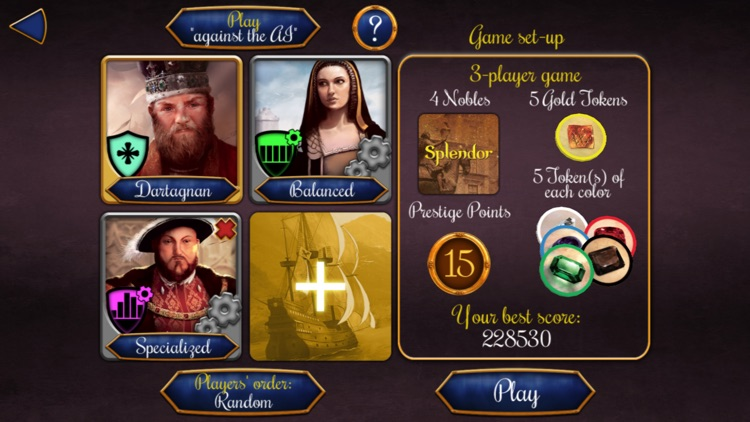 Splendor™ screenshot-2