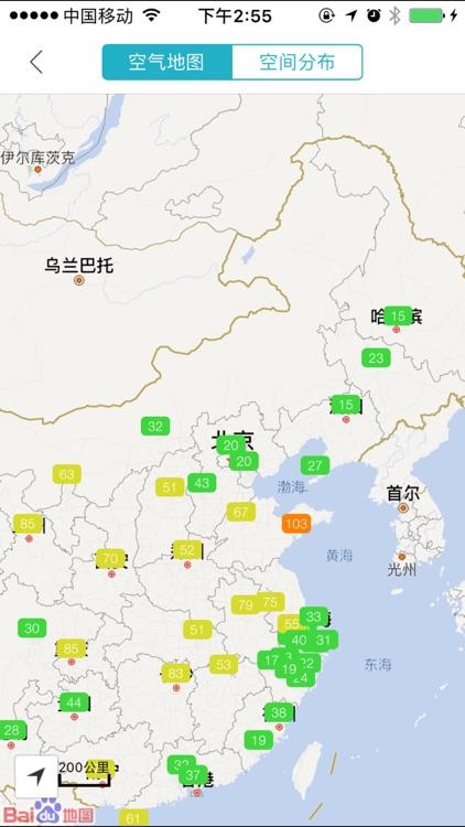 浙江空气质量