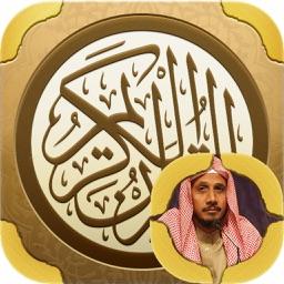 القران الكريم ـ عبد الله مطرود