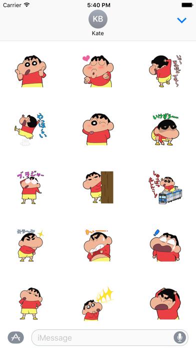 点击获取Shizi The Funny Boy Stickers