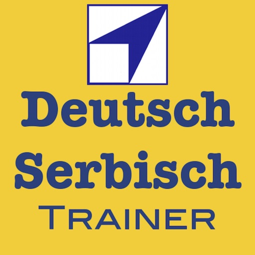 Vocabulary Trainer: German - Serbian