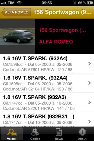 Скриншот из iParts-Unigom