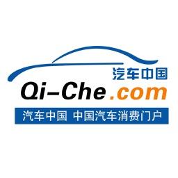 汽车中国-汽车头条资讯与报价大全