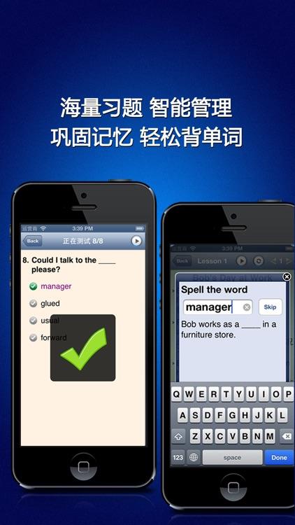 双语小说名著HD 英汉全文字典学英语 screenshot-3