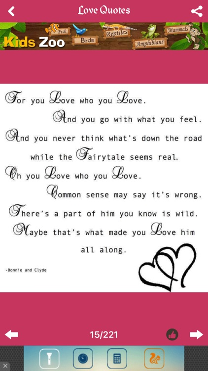 Love Quotes Library screenshot-2