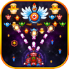 Chicken Shooter - Galaxy Invaders 2017 HD