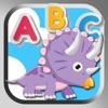 幼児abc 恐竜の世界 英語を習う新着アプリ ゲーム