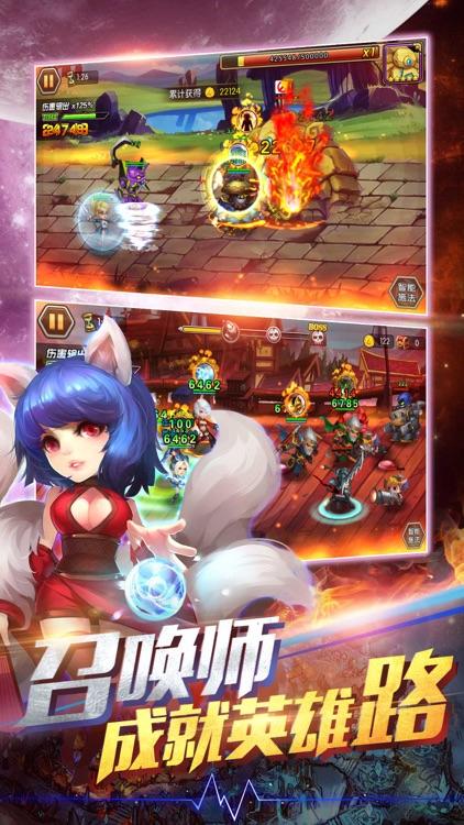 王者传奇 For LOL,最强王者归来之剑 screenshot-4