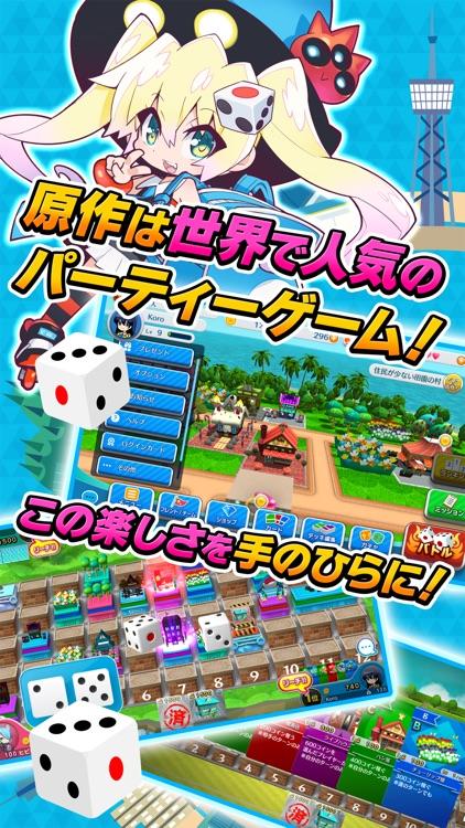 街コロマッチ! screenshot-4