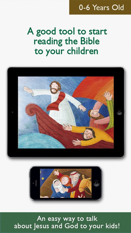 My First Bible Stories for Family & Sunday School